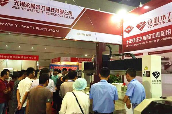 YC Industry Co.Ltd.png