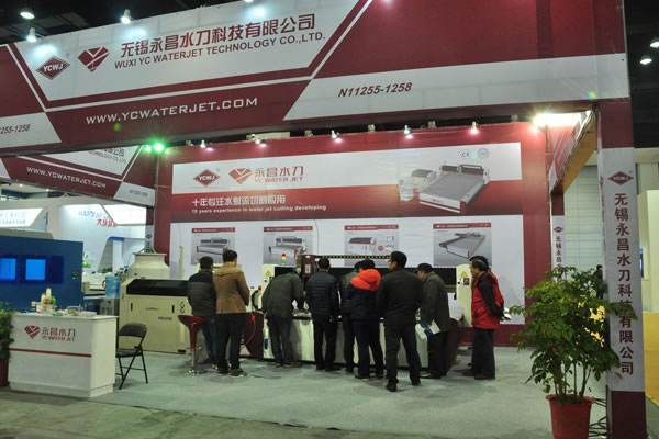 The 28th Taihu International Machine Tool and Mould Manufacturing Apparatus