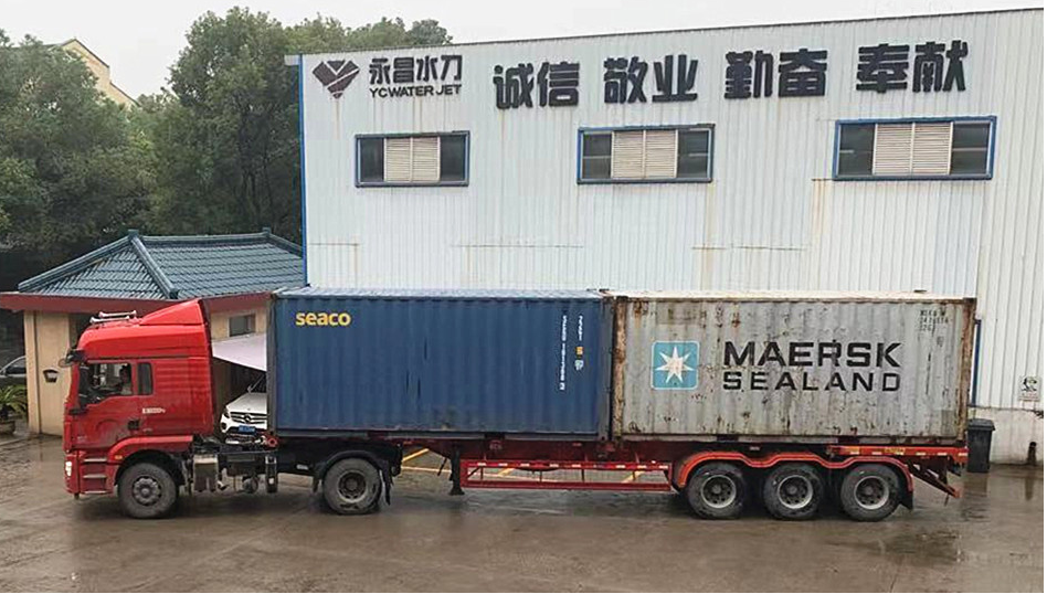 Two containers were sent to South Korea within two weeks
